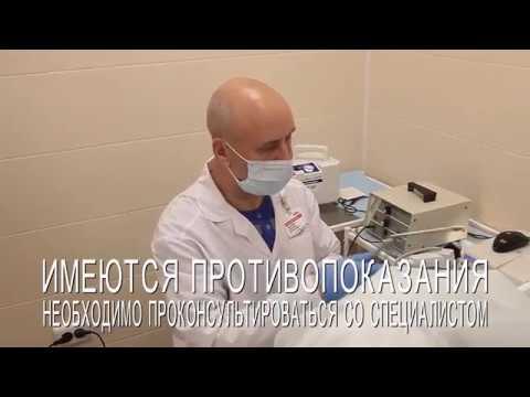 Клиника Нева Киров проктолог