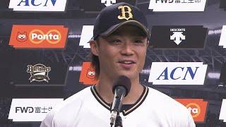 YouTube動画:2020年9月19日 オリックス・ロドリゲス選手・山崎福也投手ヒーローインタビュー