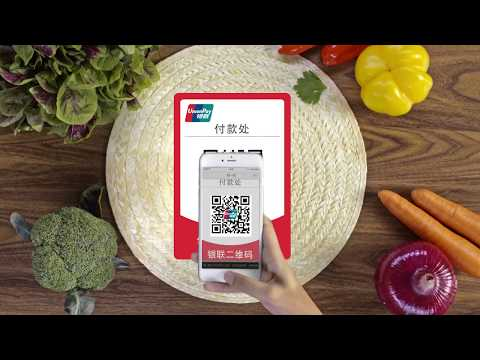 UnionPay Mobile QuickPass