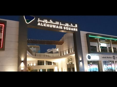 AL KHUWAIR, MUSCAT OMAN 🇴🇲 IN 2020  DRIVING TOUR IN MUSCAT
