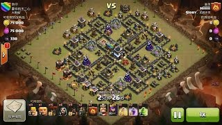 Clash of Clans TH9 vs TH9 Mixed Troop Clan War 3 Star Attack