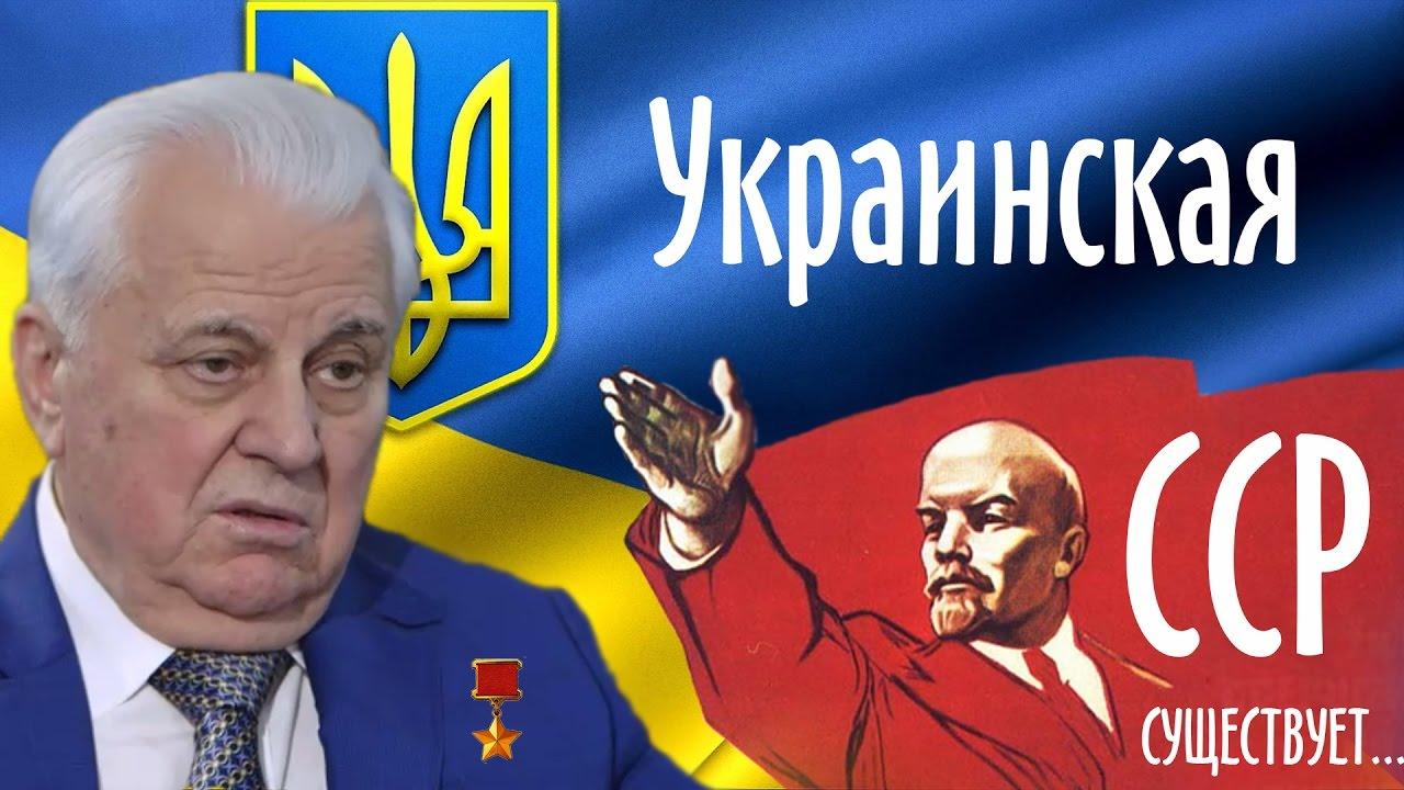 Картинки по запросу Украина - эта фирма на территории СССР