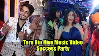 Tere Bin Kive Music Success Party Ramji Gulati Jannat Zubair & Mr Faisu