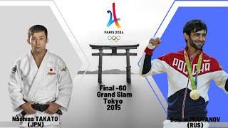 Naohısa TAKATO (JPN) VS Beslan MUDRANOV (RUS) -60 FİNAL Grand Slam Tokyo 2015
