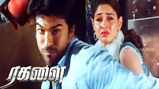 Ragalai Tamil Movie | Scenes | Mukhesh Rishi Chases Tamanna and Ram Charan | Ajmal helps Ram Charan