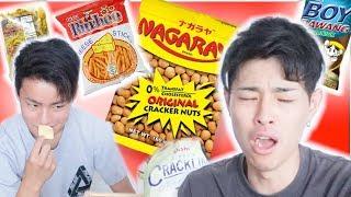 JAPANESE BROTHERS TRIES FILIPINO SNACKS!!!!!