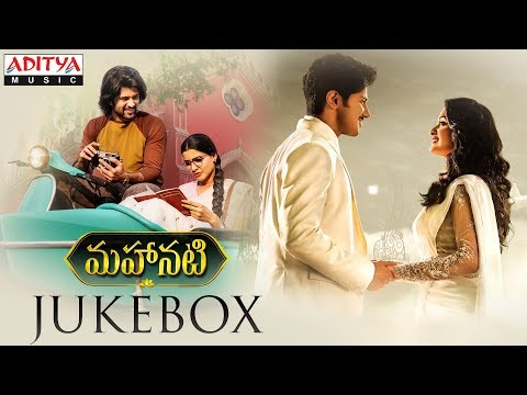Mix - Mahanati Full Songs Jukebox | Keerthy Suresh, Dulquer Salmaan, Vijay Devarakonda, Samantha