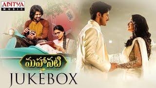 Mahanati Full Songs Jukebox | Keerthy Suresh, D...
