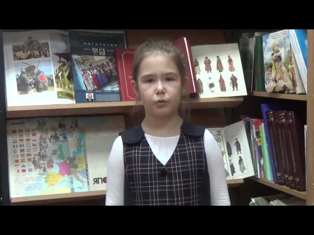 Изображение предпросмотра прочтения – ДарьяКалинина читает произведение «Стрекоза и Муравей» И.А.Крылова