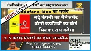 Idea-Vodafone merger gets green signal from Aditya birla group