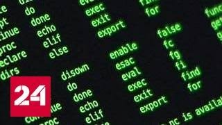 Доклад киберотдела ФБР: США привыкли валить все на российских хакеров