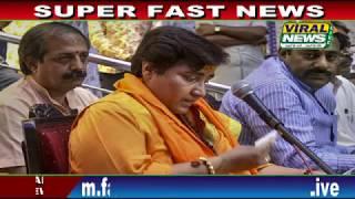 """22 May, देश की बड़ी अहम खबरें, """"Fast News"""" : Viral News Live"""