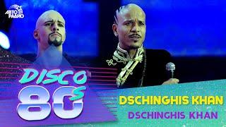 Dschinghis Khan - Dschinghis Khan, Rocking son of Dschinghis Khan (Disco of the 80's Festival, 2008)