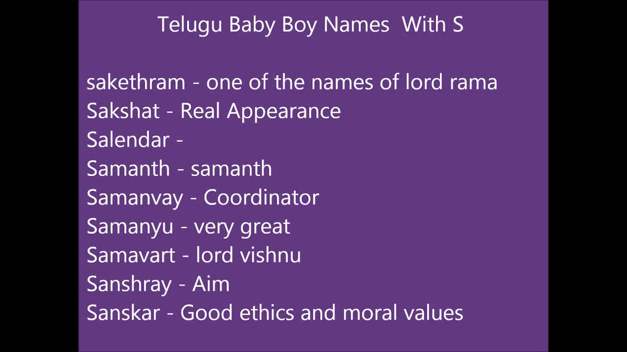 Telugu Baby Boy Names With S Youtube