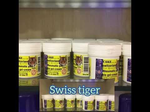 Swiss tiger bio gel cream suisse