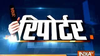 India TV special show Reporter