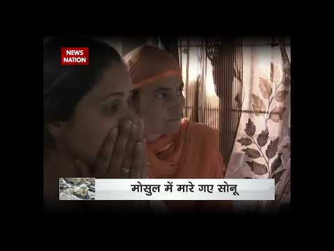 News Nation Special: 39 Indians hostages in Iraq's Mosul are dead, confirms Sushma Swaraj