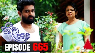 Neela Pabalu - Episode 665 | 19th January 2021 | Sirasa TV Thumbnail