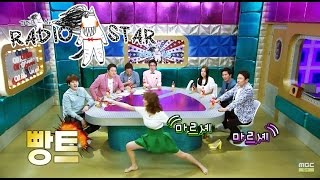 [RADIO STAR] 라디오스타 - Jin Se-youn shows Fencing demonstration 20150429