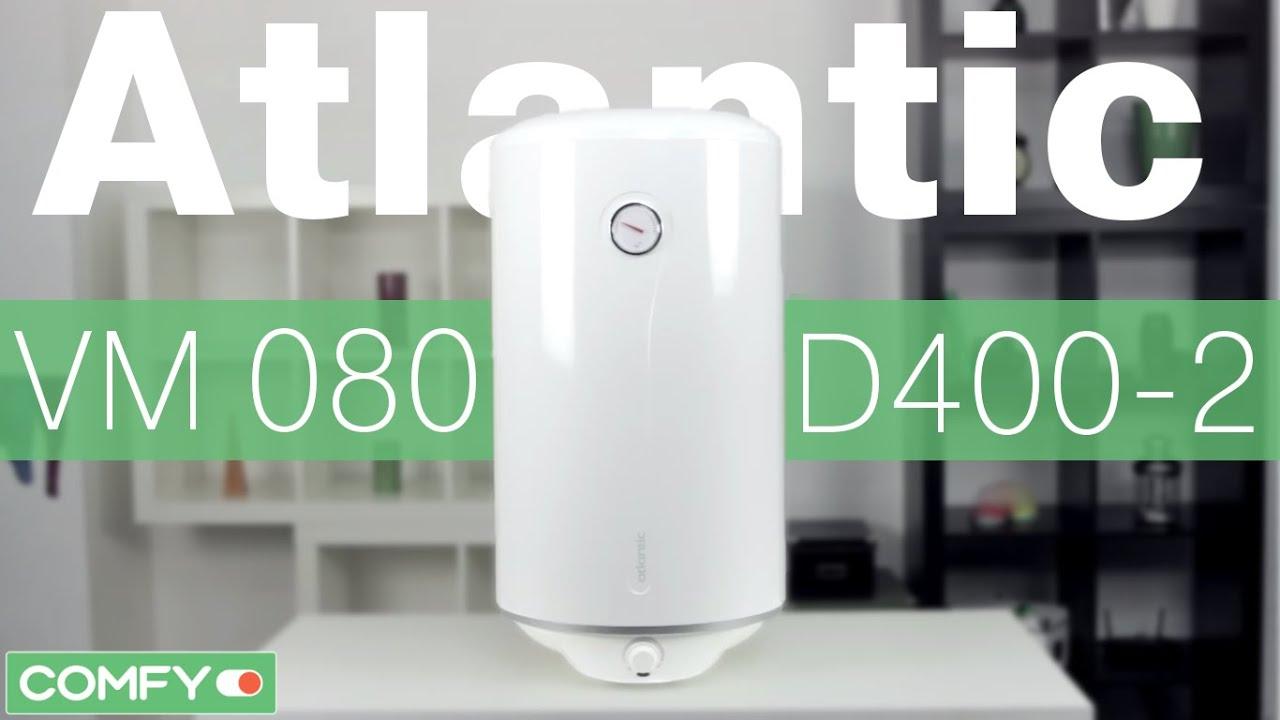 Atlantic VM 080 D400-2-BC - водонагреватель с