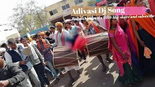 Bhagoriya mela dhol dance New jhabua MP #part3 भगोरिया Festival 2019