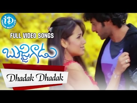 Bujjigadu Telugu Movie - Dhadak Dhadak Video Song || Prabhas || Trisha Krishnan || Puri Jagannadh