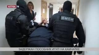 Жёсткое задержание 'игиловца'. Оперативная съёмка
