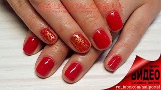 Дизайн ногтей гель-лак Shellac - Слайдер дизайн ногтей, видеоуроки дизайна ногтей