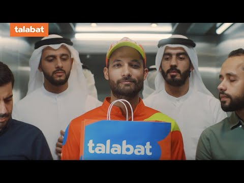 talabat---your-everyday,-right-away