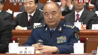 范長龍等任軍委副主席
