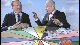 Куклы. Выпуск 03 - Итоги и другие ТВ передачи (14.01.1995)