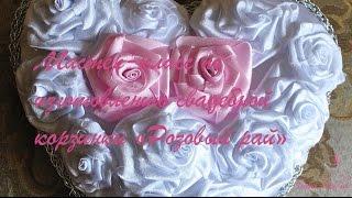 Свадебная корзинка «Розовый рай»