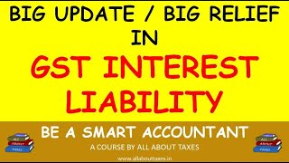 BIG RELIEF IN GST INTEREST LIABILITY | AMENDMENT  IN CGST ACT APPLICABLE FROM 1 SEPTEMBER 2020