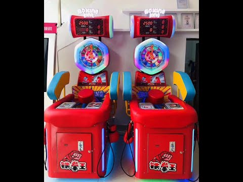 Coin Operated Boxing King Big Punch Indoor Lottery Game ...