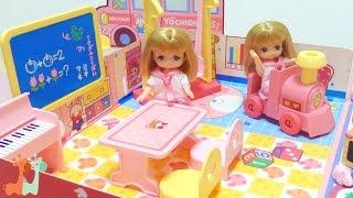 リカちゃん ミキちゃんマキちゃん おせわ幼稚園 / Licca-chan Doll Kindergarten Playset