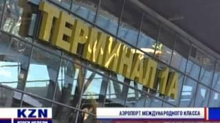 видео Аэропорт Казань