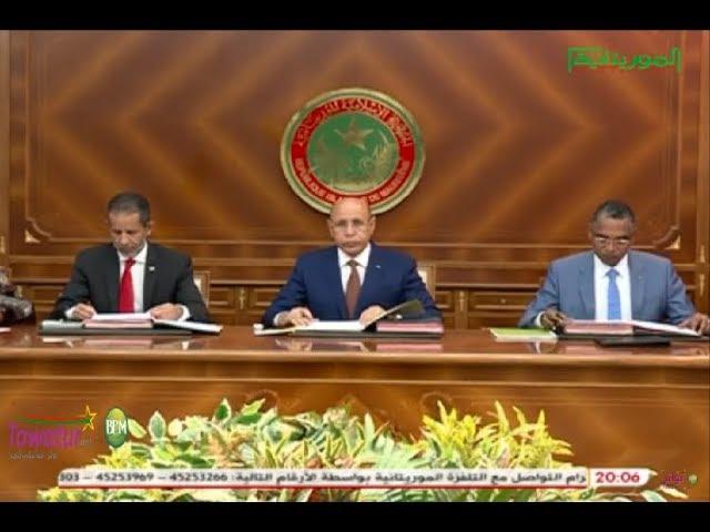 البيان الصادر عقب اجتماع مجلس الوزراء 05/12/2019 | قناة الموريتانية