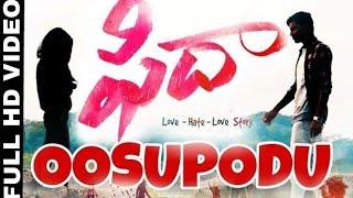 Oosupodu Full Video Song || Fidaa Full Video Songs | Dk CREATION PRESENTS