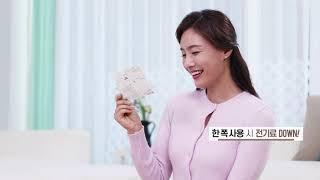 2019년형 [일월] 청맥마루 온수카페트(무동력) 출시…