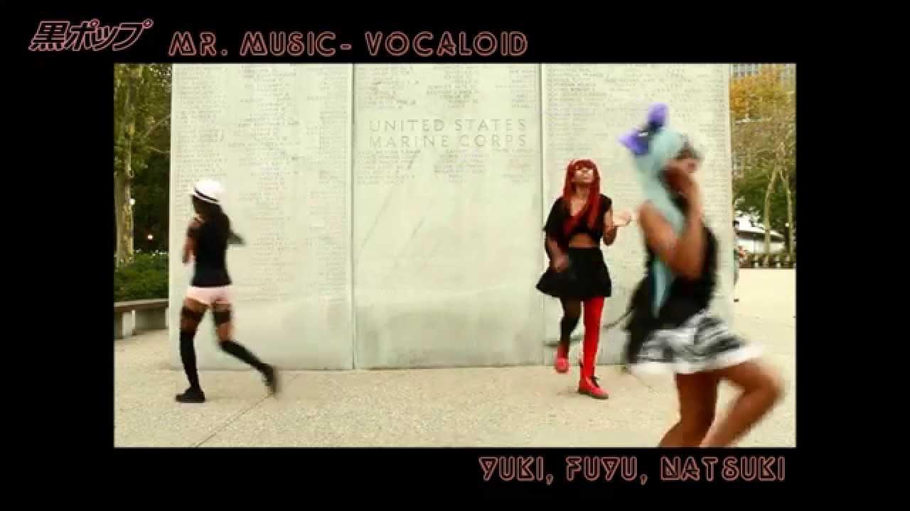 【黒ポップ】 Mr.Music (ギガP REMIX)Dance Cover