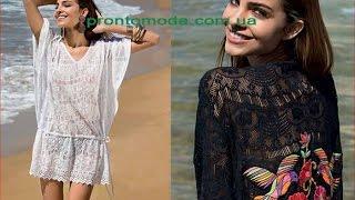 Пляжная одежда лето 2017 - Iconique 2017