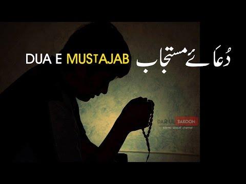 Dua E Mustajab | tamam aafat se hifazat ka amal - YouTube