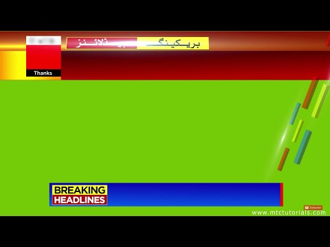 Breaking News Green Screen | 3D News Headlines After Effects