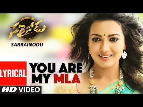 "You Are My MLA Video Song With Lyrics || ""Sarrainodu"" || Allu Arjun, Rakul Preet | Telugu Songs 2016"
