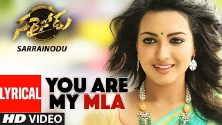 T-series telugu presents you are my mla lyrical video song from latest movie sarrainodu starring allu arjun, rakul preet singh, catherine tresa, srika...