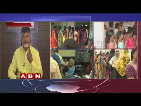 AP CM Chandrababu Naidu Request Citizens To Cast Vote | Elections 2019| ABN Telugu