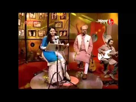 Anwesha - Ami To Tomar Chirodiner Hasi Kannar Saathi