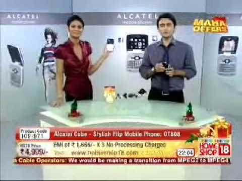 HomeShop18.com - Stylish Ice Cube Mobile from Alcatel @ Rs.4999