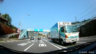 2018年1月19日 ドライブレコーダー 車載動画 九州 鹿児島 Drive recorder FHD0007 thumbnail