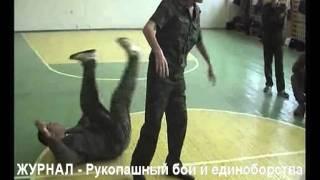 ЛАВРОВ ГРУ ШКВАЛ Тольятти, Ч4 захват под локоть